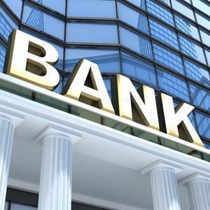 Банки Липина Бора