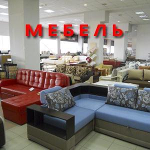 Магазины мебели Липина Бора