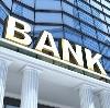 Банки в Липином Бору