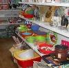 Магазины хозтоваров в Липином Бору