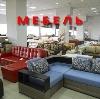 Магазины мебели в Липином Бору