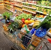 Магазины продуктов в Липином Бору