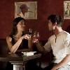 Рестораны, кафе, бары в Липином Бору