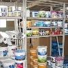 Строительные магазины в Липином Бору